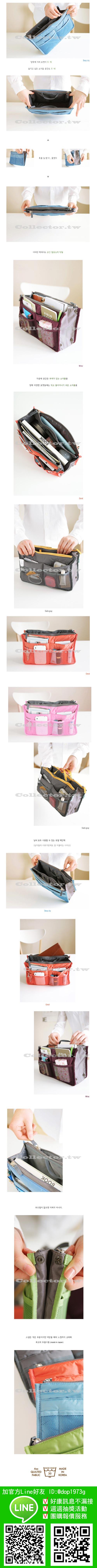 韓版 加厚包中包 包包收納整理袋 包中袋 多功能大收納 圖示介紹1