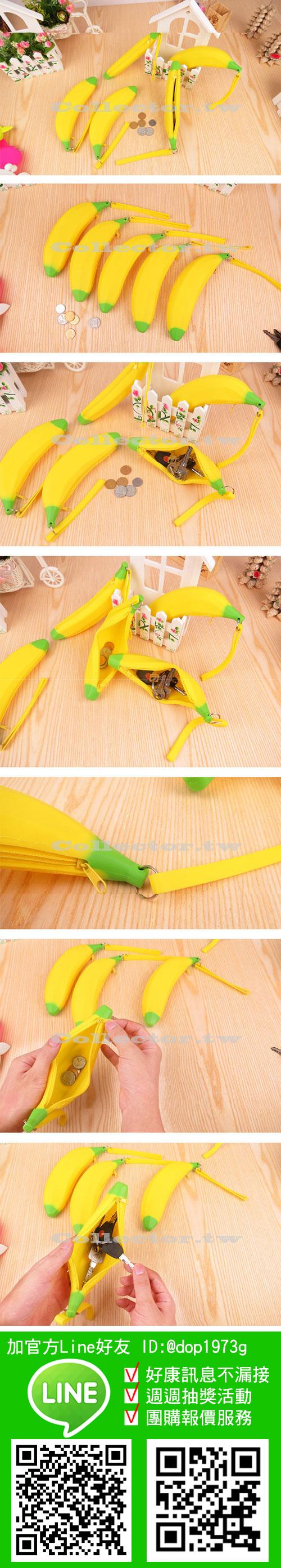 韓版超萌黃色香蕉矽膠筆袋零錢包 收納包 創意包 圖示介紹1