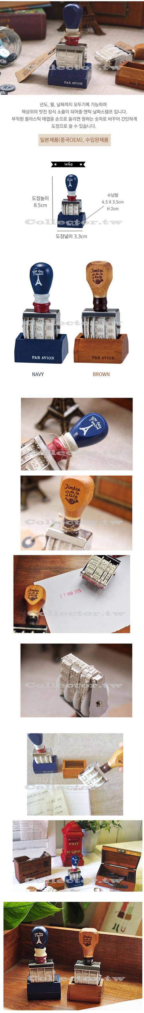 日韓流行-復古風木質手柄日期印章 滾輪印章 圖示介紹1
