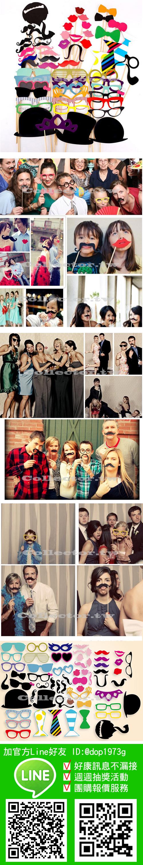 新款創意搞怪拍照道具 (58件套) 婚慶生日派對 小鬍子眼鏡帽子領帶紙作道具 圖示介紹1
